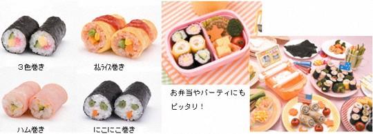 Sushi rolling, ejemplos