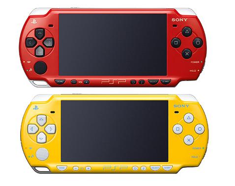 PSP Edición Los Simpsons y Spiderman