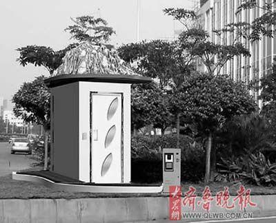 chinese-toilet.jpg