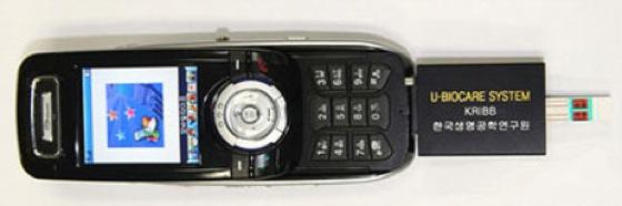 liver_mobile_phone.jpg