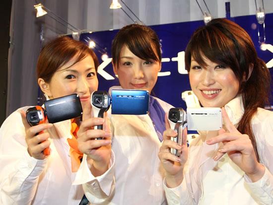 Japonesas con la Sanyo Xacti DMX-CA8