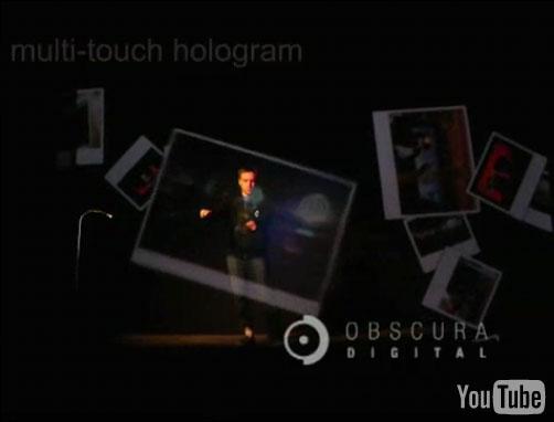 hologramagigante