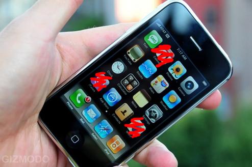 iphonepoofed