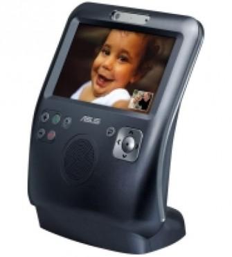 videophoneside.jpg