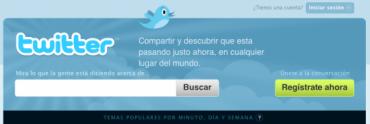 espanilhomepage.png