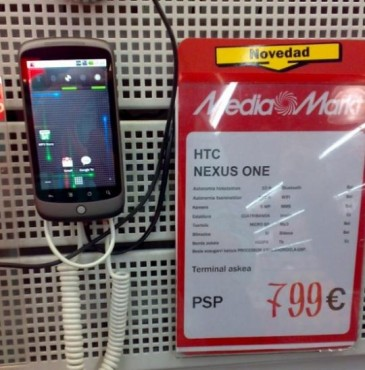 nexusonemediamarkt.jpg