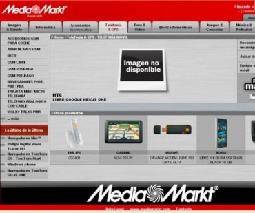 nexusonemediamarkt2.jpg