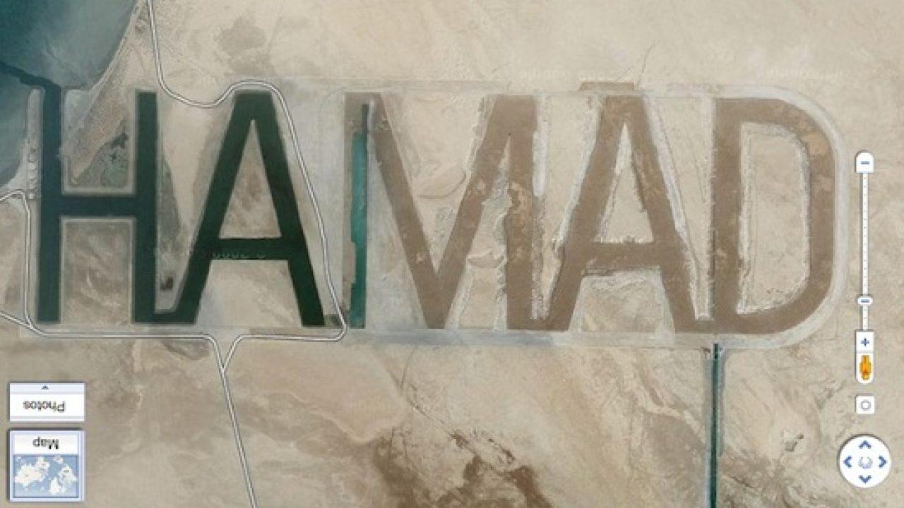 Como Puedo Escribir Mi Nombre En Arabe En Facebook multimillonario escribe su nombre en el desierto con letras