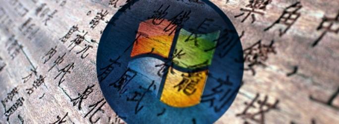 MicrosoftChinaXL