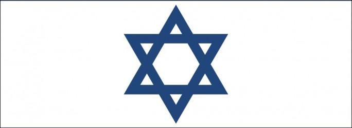 IsraelXL