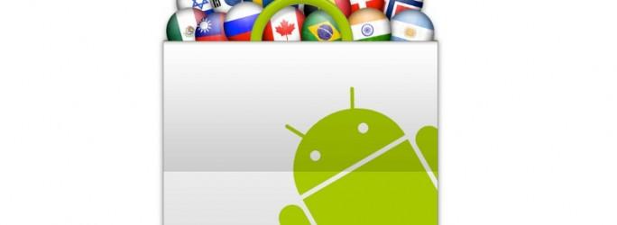AndroidMarketXL