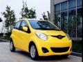 coche-electrico1