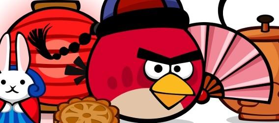 AngryBirdsChina