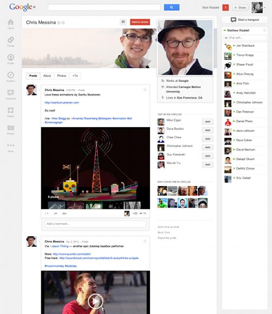 Google+redesign