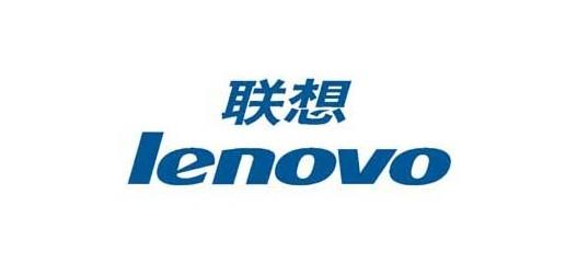 Lenovo-China