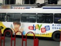 eBay-China-Bus