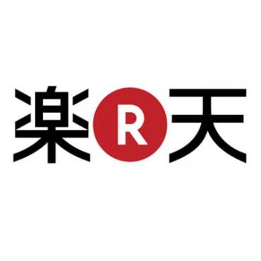 Rakuten invertirá 10 millones de dólares en start-ups asiáticas