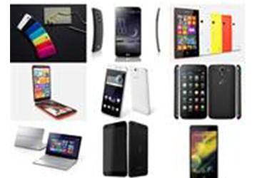 gadgets-2014