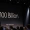 La App Store supera 1,5 millones de aplicaciones y 100.000 millones de descargas