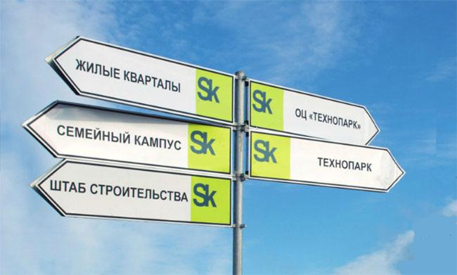 2-Emprendimiento_rusia