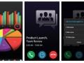 bbm_meetings_blackberry