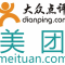 Meituan-Dianping obtiene 3.300 millones de dólares en financiación