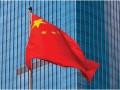 china-5