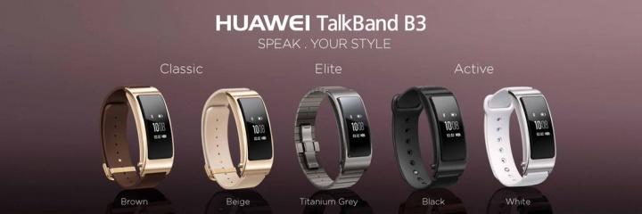 talkband3-huawei