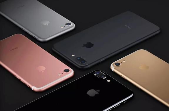 apple iphone 7 plus rosa
