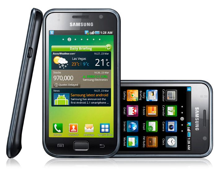3e0e0d63245 Samsung ya ha vendido 10 millones de Galaxy S en todo el mundo