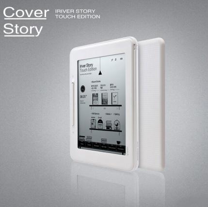 101124-iriver-cover-story-ebook-reader