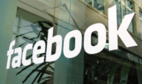 facebookdoor