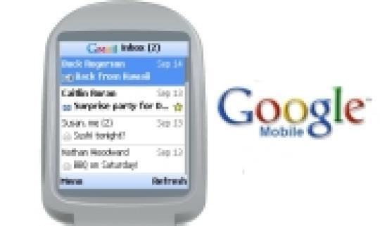 gmailmobile